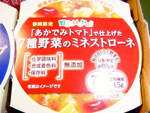 RIMG0008 2.JPG